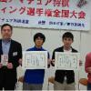 第38回全国レーティング選手権は立命館大・長森優作さんが初優勝