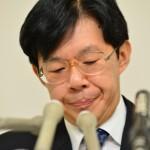 谷川会長辞任承認。。果たして、新会長は