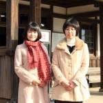 急所の一局。。明日は岡田美術館杯第43期女流名人戦5番勝負/第2局