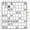 藤井聡太四段-豊川孝弘七段