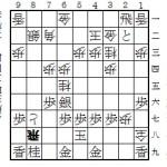 藤井聡太四段-浦野真彦八段