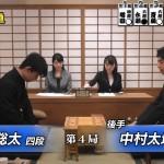 藤井聡太四段-中村太地六段