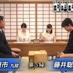 藤井聡太四段-深浦康市九段