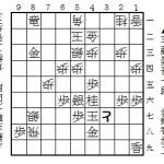 藤井聡太四段-平藤眞吾七段
