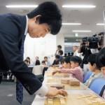 岡崎席上対局は2連敗。。藤井四段、豊島八段に完敗。