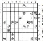 藤井聡太四段-三枚堂達也四段