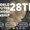新局面にて。。明日より、第28回世界コンピュータ将棋選手権開幕