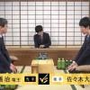 羽生善治竜王-佐々木大地四段
