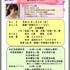 宿命の対決、いきなり実現。。明日「中澤女流初段-脇田女流2級」