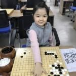 遥か世界の大海へ。。10歳のプロ囲碁棋士誕生