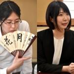 第69回NHK杯女流出場枠決定戦